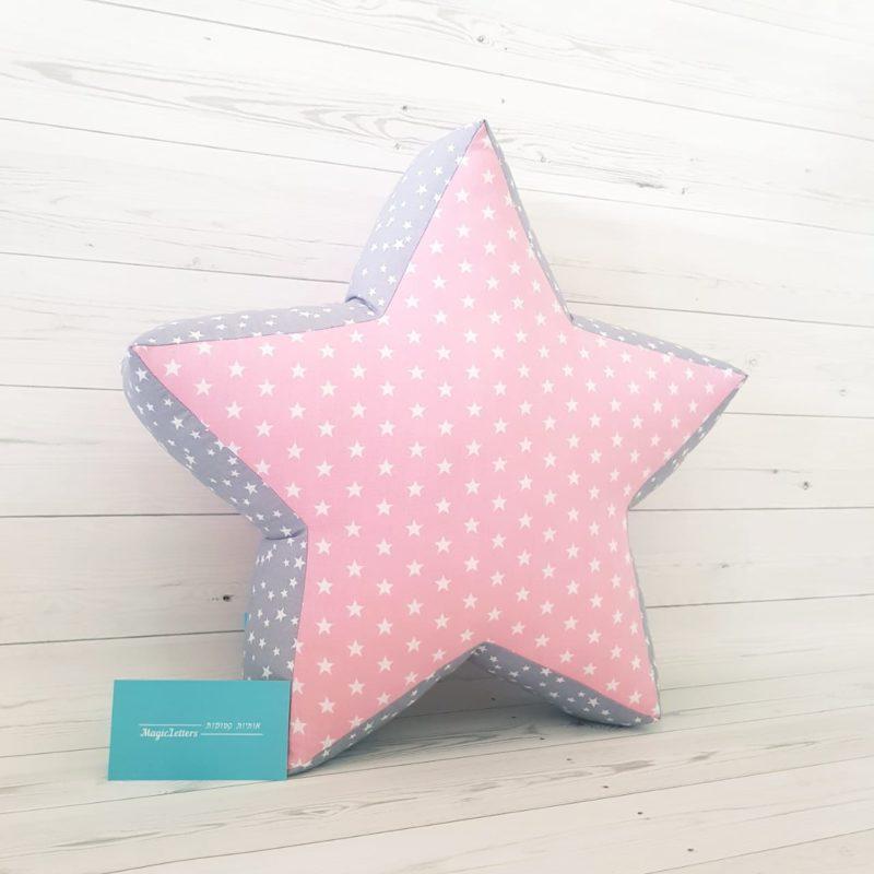 כרית בצורת כוכב לחדר ילדים