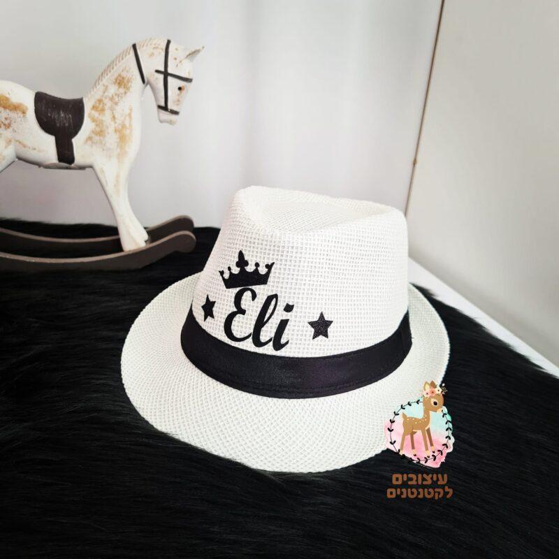 כובעים , כובעים לילדים , כובע עם שם , כובע לתינוקת , כובע לתינוק , כובע יפה לילד , כובע יפה לילדה , כובע עם שם , מתנות סוף שנה , מתנה לגננת , מתנה לגן , מתנה לילד , מתנה לילדה , עיצובים לקטנטנים
