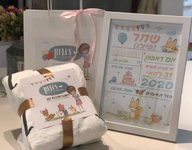 מתנות מומלצות ללידה