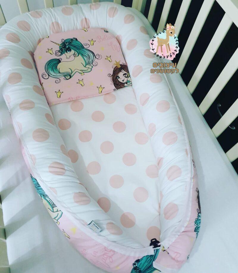בייבי נסט , בייבינסט , בייבי נסט מעוצב , עריסה לתינוק ,, עריסה ניידת לתינוק , קן לתינוק , עריסה מעוצבת לתינוק , נסט , נסט לתינוק