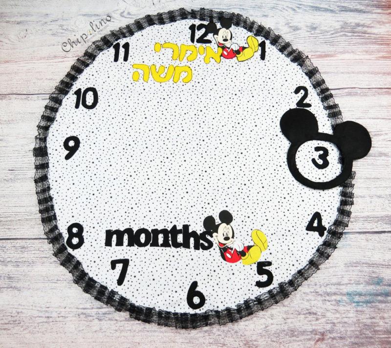 """שמיכת צילום לתינוק דגם """"Mickey"""""""