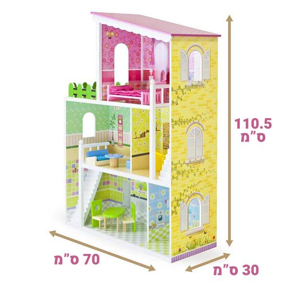 בית בובות מעץ לברביות דגם מאי