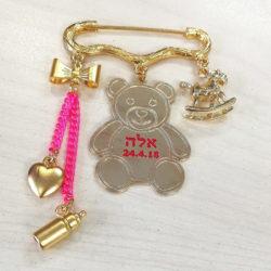 סיכה לעגלת תינוק בצורת דובי