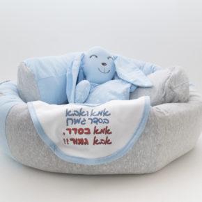 מארז מתנה ליולדת כחול הני דויטש
