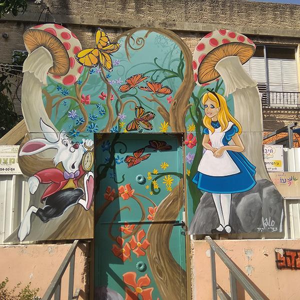 ציור קיר עליסה בארץ הפלאות