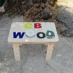 """שולחן / שרפרף פאזל שמות לילדים מבית """" CB Woodart"""""""