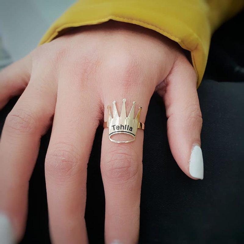 טבעת תהילה כתר עם חריטת שם